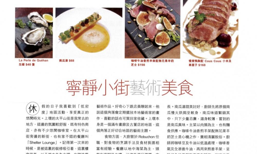 20141031_U-Magazine02
